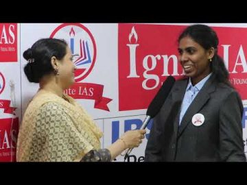 Civil Services Coaching Institutes in Hyderabad - Mock Interview Feedback
